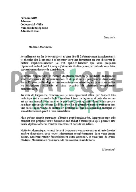 Lettre De Motivation Ecole Post Bac Lettre De Motivation Pour Un Bts Opticien Lunetier Pratique Fr