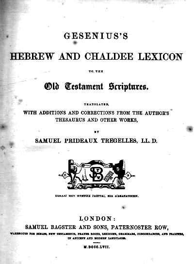 gesenius hebrew grammar classic reprint books gesenius lexicon on e sword downloads modules