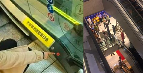 crushed by escalator escalator horror at mall could been