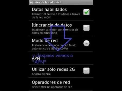 tutorial para tener internet gratis en mi celular como tener internet gratis en el celular movistar chile
