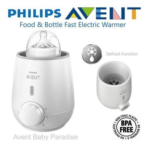 Avent Warmer Philips Avent Fast Bottle Warmer philips avent fast electric bottle warmer mothercare kuwait