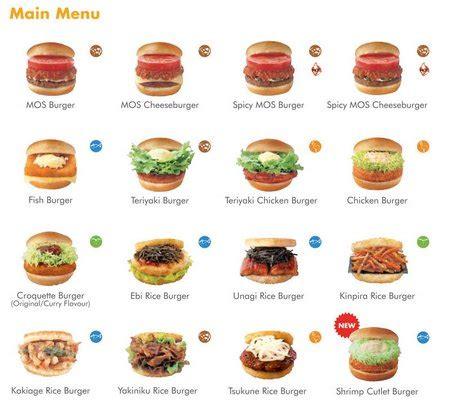 cadenas de comida rapida nombres mundo japon hamburgueser 237 as japonesas