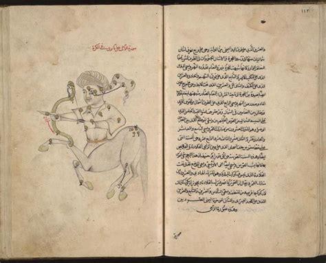 libro the arab of the صور الكواكب الثمانية والأربعين ويكيبيديا الموسوعة الحرة