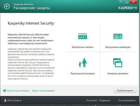 kaspersky 2014 2015 4 0 0 14 trial reset lisanslama kaspersky anti virus 2014 14 0 0 4651 b final repack