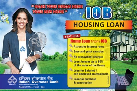iob housing loan iob housing loan 28 images nri home loan interest rates in iob home review indian