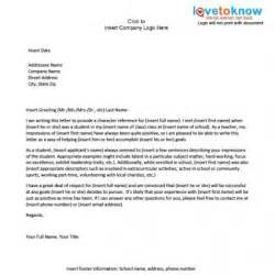 sle character reference letter for college student