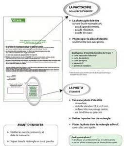 Demande De Carte Vitale Lettre Application Form Formulaire De Demande De Carte Vitale
