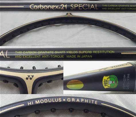 Raket Yonex Carbonex 21 Original Yonex Carbonex 21 Special Badminton Racquet Clickbd