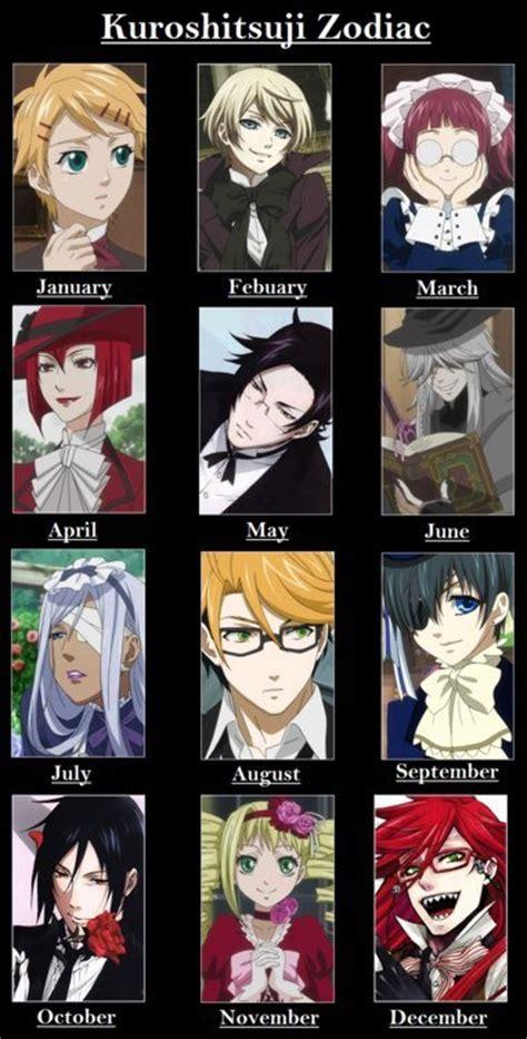 Fullmetal Alchemist Kink Meme - kuroshitsuji horoscope pandora hearts fan