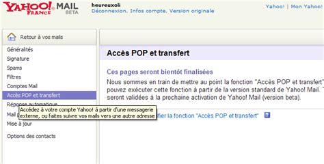 yahoo mail zweite email adresse adresse email yahoo gratuite