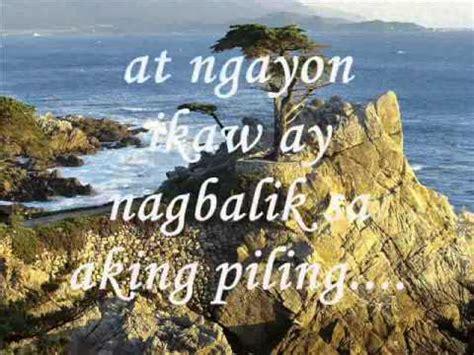asin himig ng pag ibig with lyrics larawan verna canon doovi