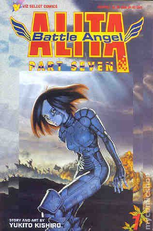 battle alita deluxe edition 1 books battle alita part 7 1996 comic books
