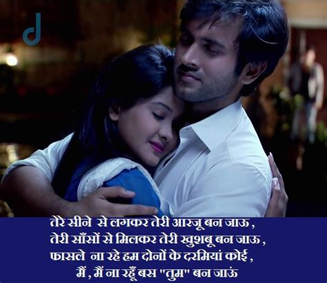 Best Home Design Software 2016 by Romantic Shayari For Husband