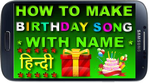 happy birthday song make a name how to make happy birthday song with name wish you happy birthday song in