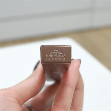 Missha Tinted Hair Coloring missha 7 days tinted eyebrow review