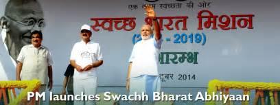 Pm launches swachh bharat abhiyaan