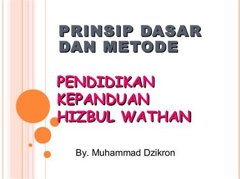 Prinsip Dasar Mesin Otomotif 1 Prinsip Dasar Hw