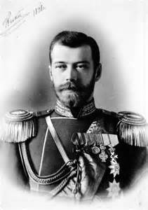 Image result for russian tzar