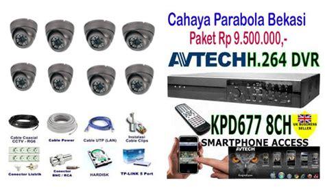 Biaya Pasang 4 Kamera Cctv Kabel Hdmi U Jabodetabek Promo pasang cctv bekasi 8 ch cabang bekasi pasang