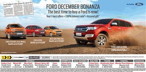 is now the right time to buy a house ford cars ford december bonanza the best time to buy a ford is now ad advert gallery