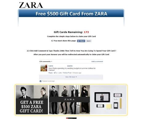 How To Use H And M Gift Card Online - facebook users scammed with fake zara h m amazon gift cards hotforsecurity