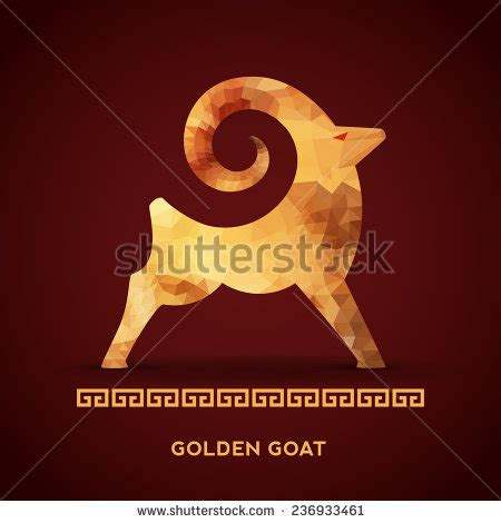 new year golden goat golden goat as a symbol of new year 2015 stock
