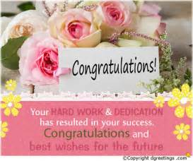 work dedication has resulted in your success card