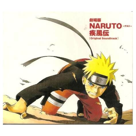 soundtrack sedih film naruto mica 0841 naruto shippuden the movie original soundtrack
