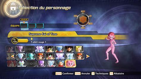 Post Chronoa Dragon Ball Series Dragon Ball