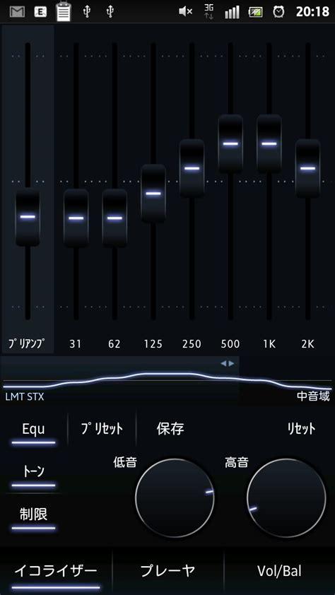 implosion full version unlocker power full version unlockerの使い方 レビュー 動画 音楽の音楽プレイヤーアプリ