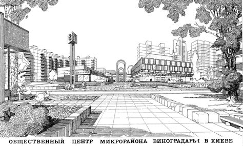 gallery  superstructure  projects  defined kiev
