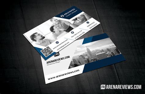 cityscape business card template cityscape professional business card template