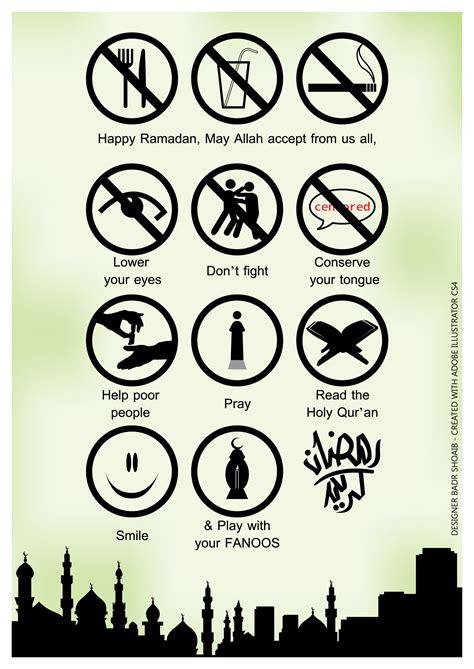 ramadan fasting islam for your