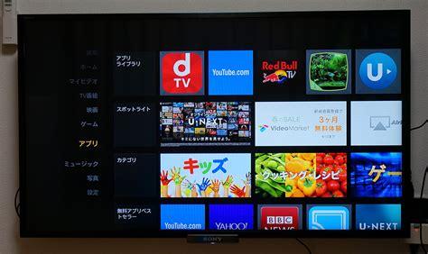 directv fireplace channel dtvが tv tv stickに3月17日から対応