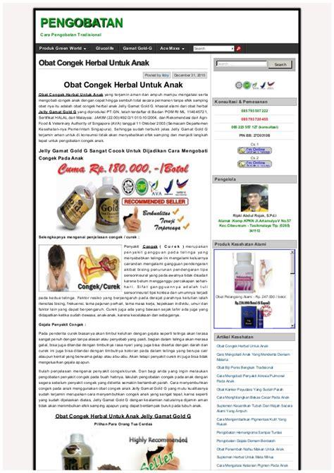 Obat Herbal Curma Hc obat congek herbal untuk anak