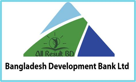 what is development bank bangladesh development bank ltd circular 2016 all