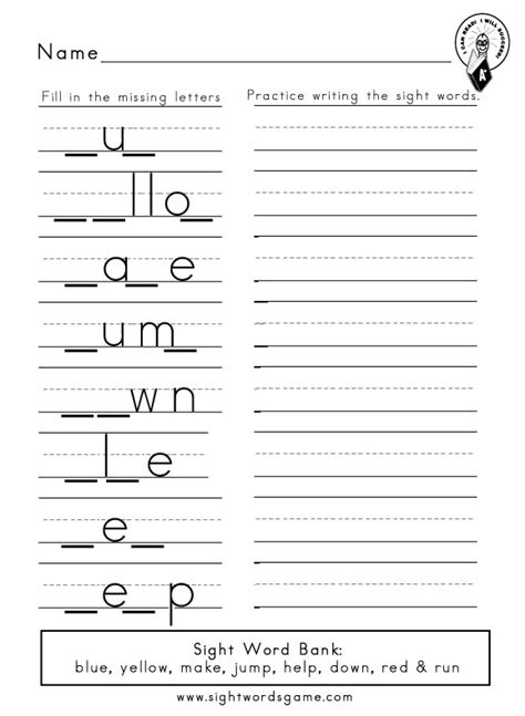 4 Letter Words Prime dolch sight word worksheets worksheets releaseboard free