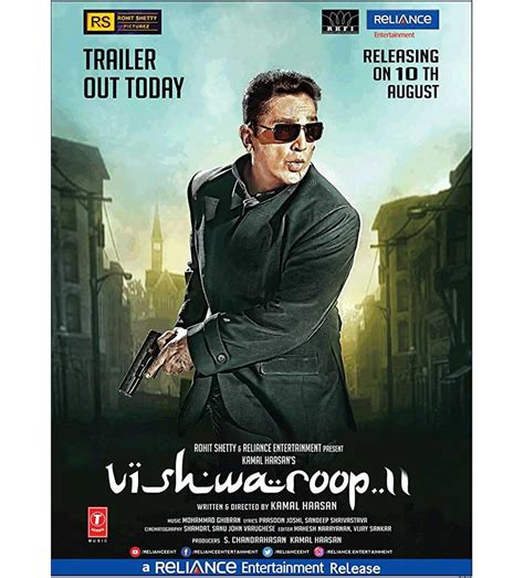 aishwarya rai upcoming movie 2018 upcoming bollywood movies 2018 cast release date