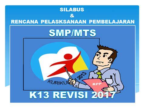 Cd Rpp K13 Smpmts Kelas 7 rpp silabus k13 revisi 2017 ipa kelas vii smp mts ruang