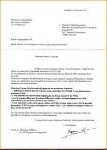 Présentation Lettre De Motivation Sorbonne 10 Pr 233 Sentation D Une Lettre De Motivation Format Lettre