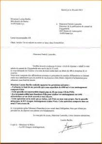 Lettre De Presentation Format Doc Lettre De Presentation Adjointe Administrative