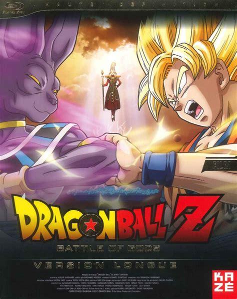 film komedi en français dragon ball z battle of gods 2013 film complet en fran 195 167 ais
