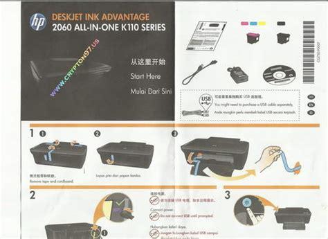 resetter hp deskjet ink adv 2060 k110 hari ini ganti printer menjadi hp deskjet ink advantage