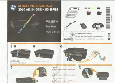 Printer Hp 2060 K110 hari ini ganti printer menjadi hp deskjet ink advantage 2060 all in one k110 crypton97 us