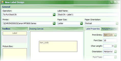 form design for inventory management system warehouse management system to control inventory chronos