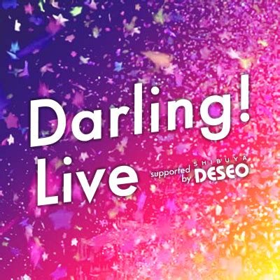 deseo volume 1 placeres 1515353044 darling live vol 6 supported by deseoのチケット情報 予約 購入 販売 ライヴポケット
