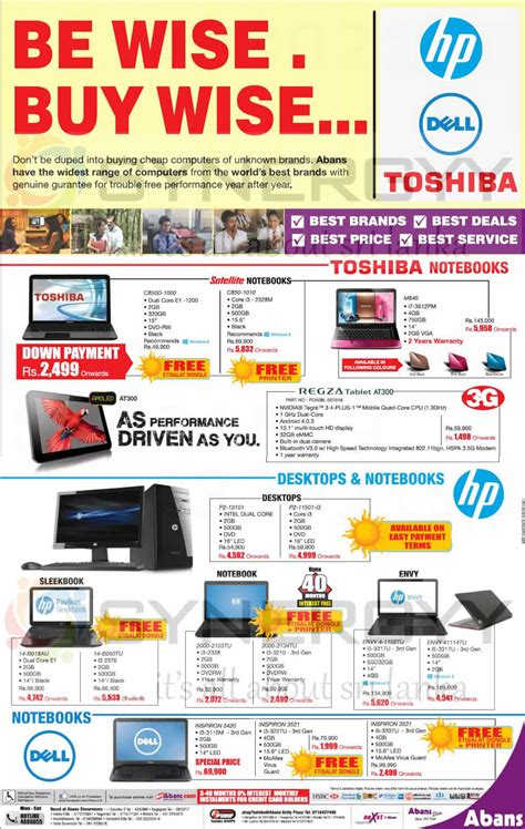 panasonic new year promotion hp dell toshiba laptop for sales new year promotion