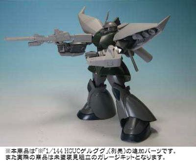 P R O M O Rg Gundam Rx 78 2 cover kit for 1 144 hguc blue destiny b club large image