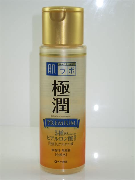 Serum Hada Labo hada labo gokujyun premium hyaluronic acid lotion review