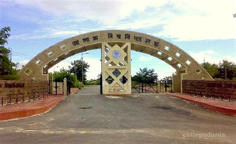 List Of Assam Mba College by Assam Admission 2018
